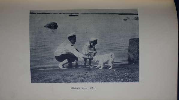 Редчайшее издание к 300-летию Дома Романовых: СПб., 1913 год в Санкт-Петербурге фото 13