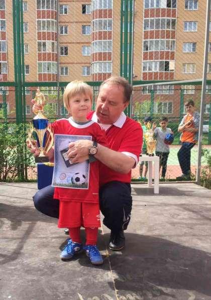 Впервые в России футбол с 2 лет экипировка в Лесном Городке фото 12