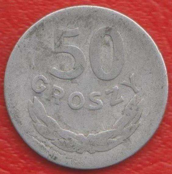 Польша 50 грош 1949 г