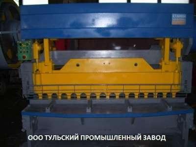 Ножницы гильотинные н3121,н478 продаём