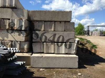 Куплю Куплю блоки бетонные ФБС б/у-объём!