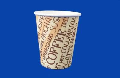 Бумажные стаканчики для кофе и чая