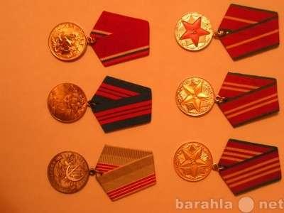 коллекция медалей периода СССР