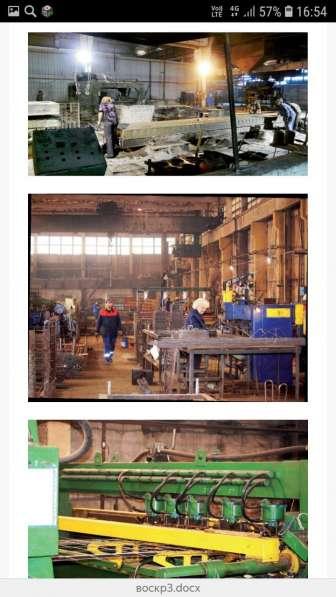 Бетонный завод в Московской области в Москве фото 3