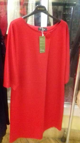 Женские платья.
