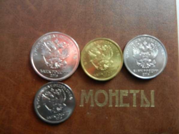 Монеты 2016г комплект 4шт банк россии