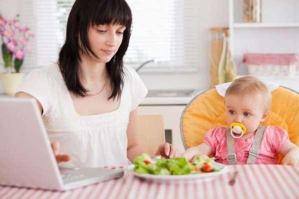 Работа для мам в декрете, домохозяек на дому, пенсионеров