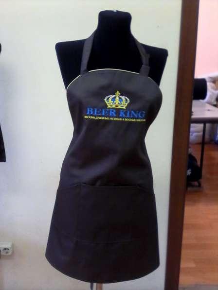 Униформа дл кафе