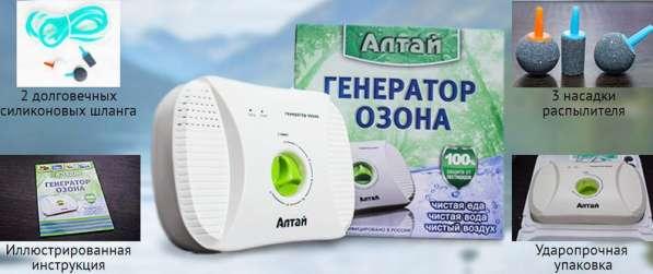 Озонатор АЛТАЙ для очищения воды и воздуха в Москве