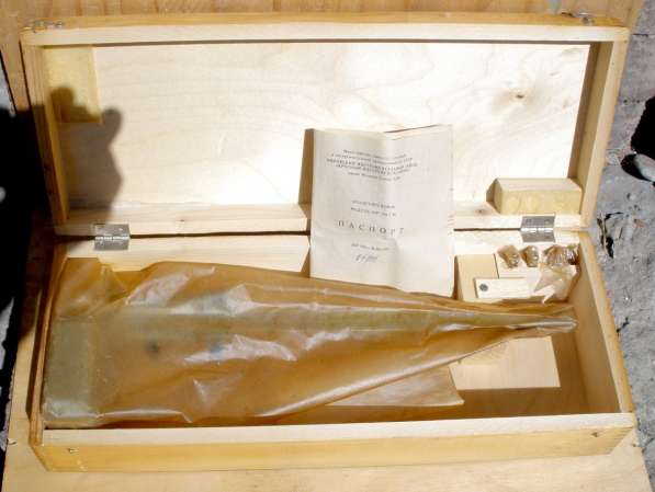 штангенрейсмас ШР-250-0,05 (ШР 250-2М)