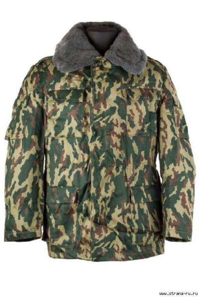 Продаю куртки армейские