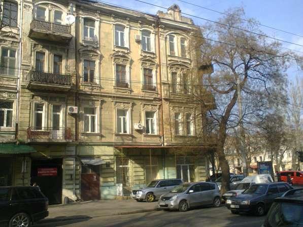 Продаются две комнаты в центре города