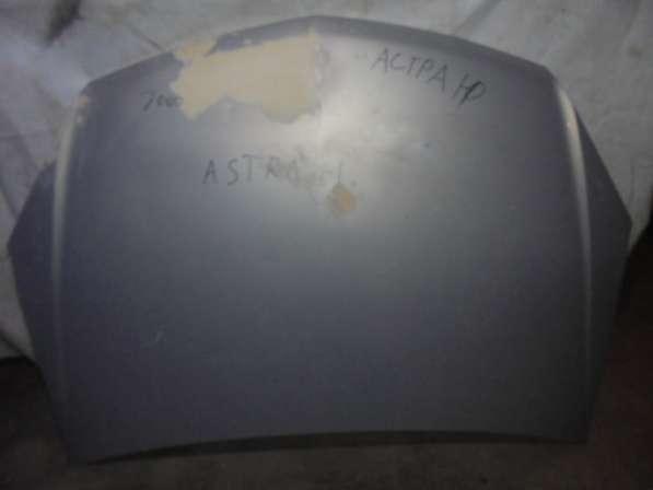 Капот на Опель Астра