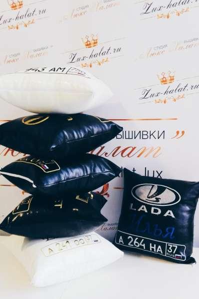 Авто подушка в Москве фото 3