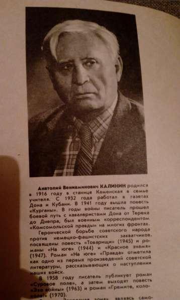"""РГ Анатолий Калинин """"Запретная зона"""" в Самаре фото 4"""