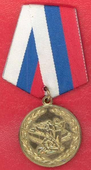 20 лет объединению ветеранов УВД Орел