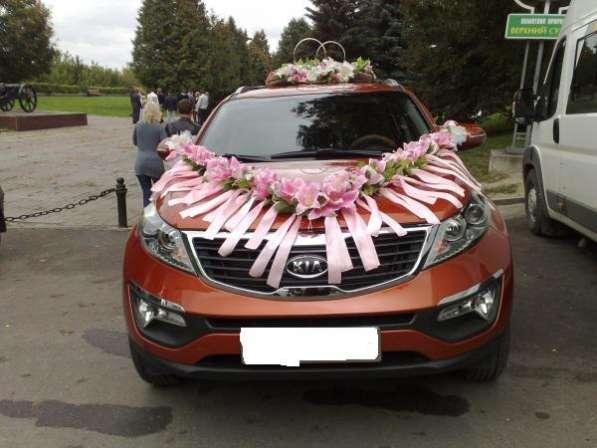 Прокат торжеств. свадьб. КАЛУГА
