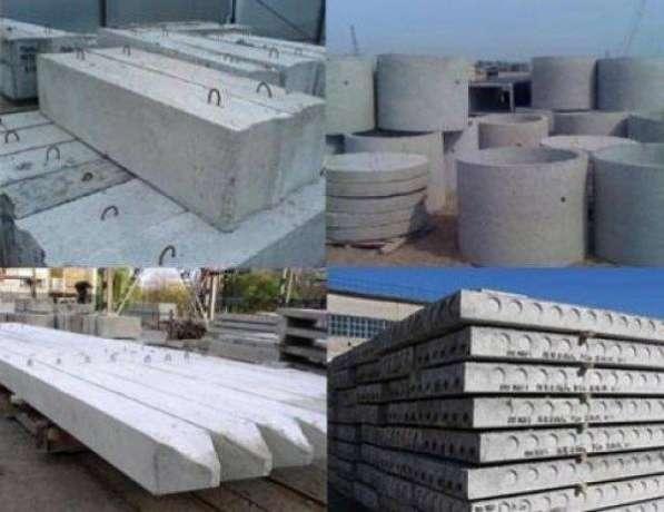 ЖБИ-ЧЕЛНЫ предлагает строительные материалы