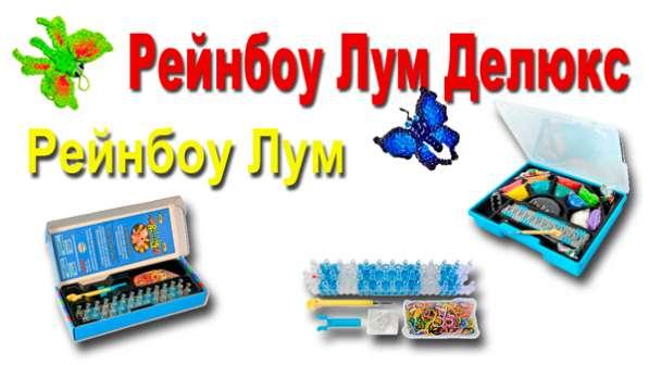 Набор резинок для плетения Ренбоу Делюкс Лум
