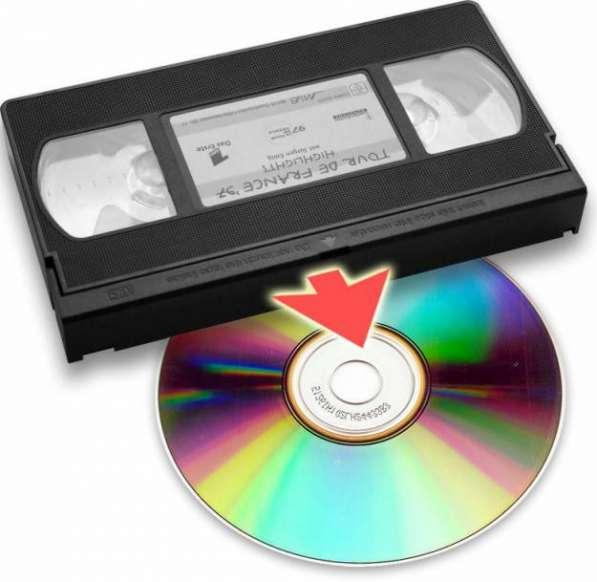 Оцифровка видео с VHS кассет