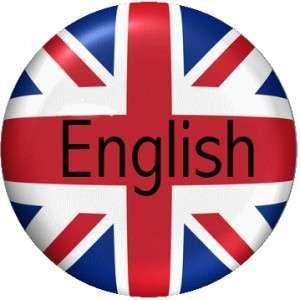 Опытный репетитор. Английский язык