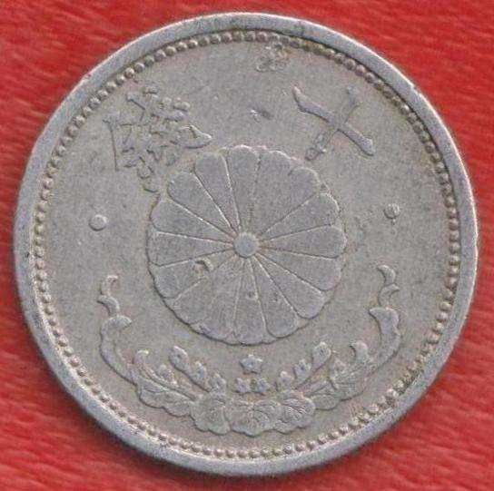 Япония 10 сен 1941 г