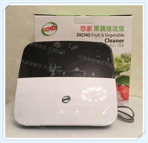 Озонатор бытовой (очиститель овощей и фруктов)