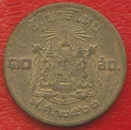 Таиланд 10 сатанг 1957 г.