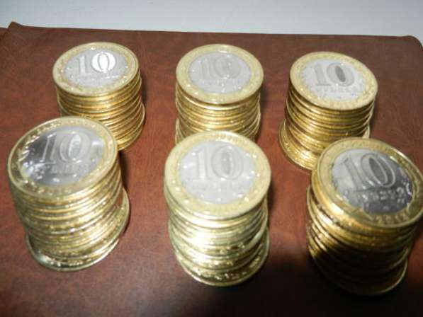 Монеты 10руб биметалл осетия