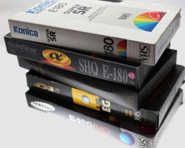 Оцифровка любых видеокассет, аудиокассет, бобин и др