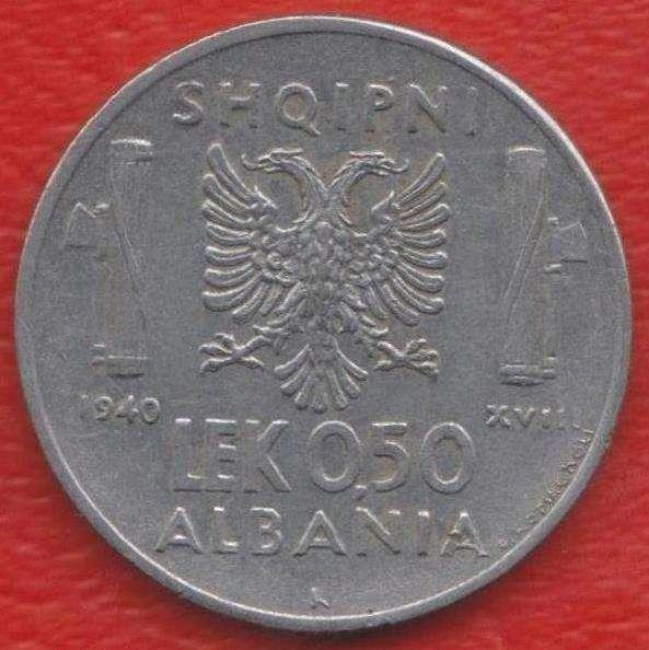 Албания итальянская оккупация 0,50 лек 1940 г. магнитная