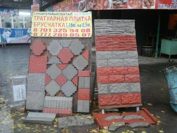Тротуарная плитка, Брусчатка, бордюры, облицовкв, крышки