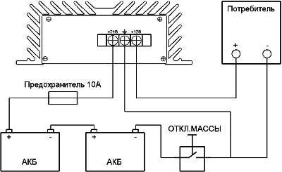 Преобразователь,конвертер напряжения вход-12vdc<24vdc-500vat