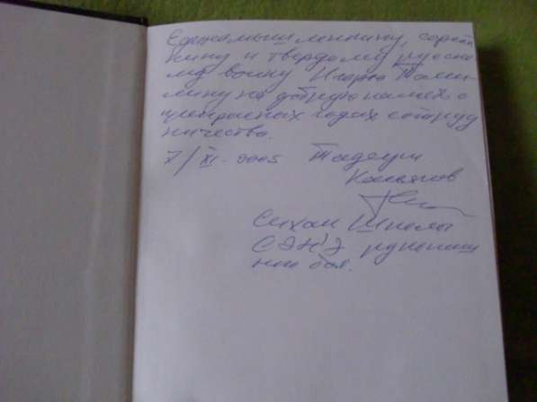 Книга в Москве