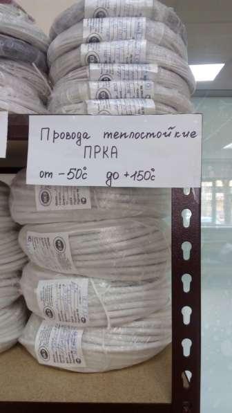 Предлагаем кабель от производителя в Дмитрове фото 3