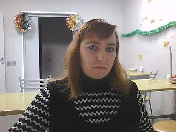 АННА, 31 год, хочет пообщаться в Челябинске