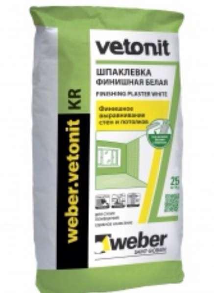 Шпатлёвка Weber Vetonit KR 25 кг