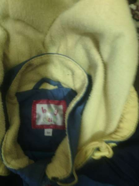 Детская демисезонная куртка в Екатеринбурге