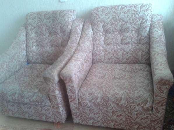 Кресла б\у