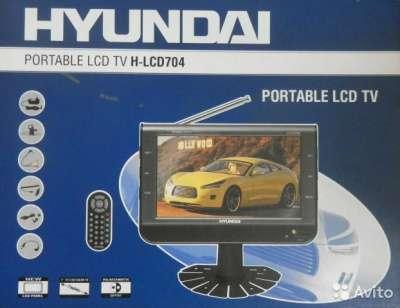 переносной телевизор Hyundai h-lcd704
