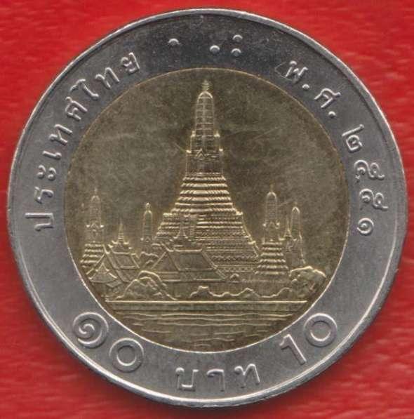 Таиланд 10 бат 2008 г. новый аверс