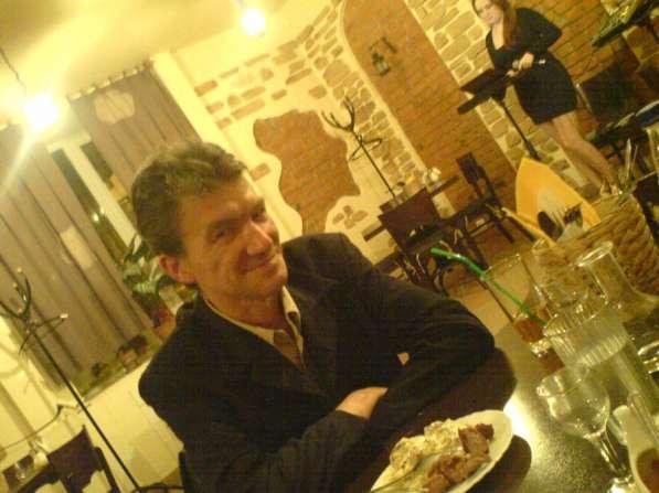 Дмитрий Владимирович, 48 лет, хочет познакомиться – Дмитрий Владимирович, 48 лет, хочет познакомиться