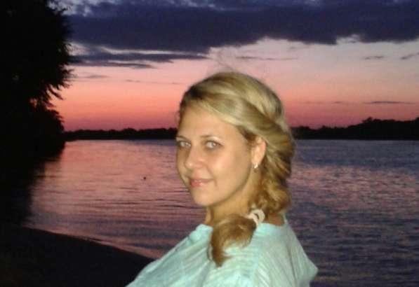 Анна, 33 года, хочет познакомиться