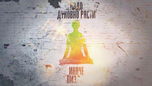 Медитация в Казани. Энергетика Организма
