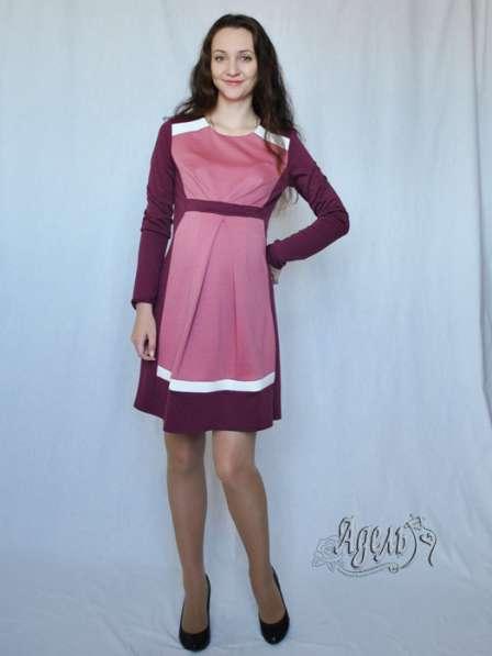 Платья для беременных в Пензе фото 4
