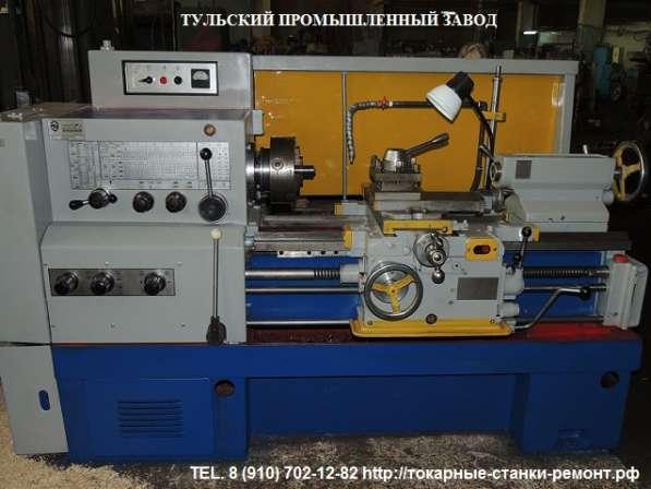 Продажа токарных станков мк6056, 16в20, 16к20, 16к25 после к
