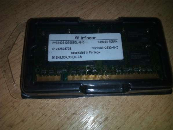 DDR1 DDR2 512mb and 1gb