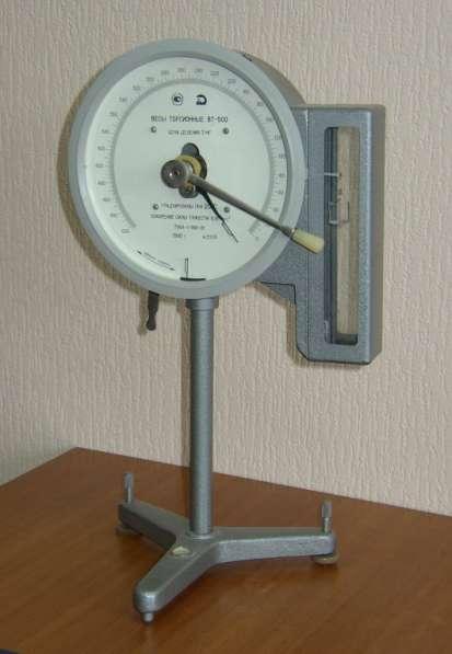 Весы ВТ-500 (до 500мг, 1мг) торсионные, 1981-1991г. в