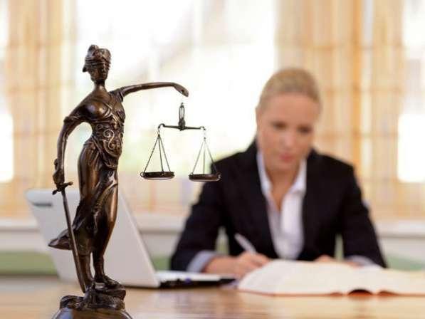 Адвокаты, юристы, автоадвокаты