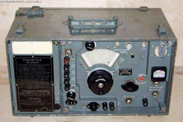 Продам радиоприёмник Р-311